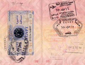 Египетская марка и Синайский штамп