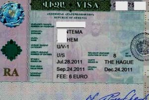 Гостевая виза в Армению