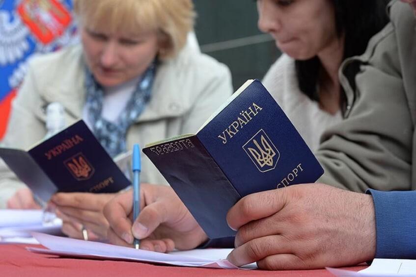 Как оформить визу украинцу
