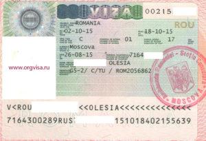 Краткосрочная виза класса С в Румынию