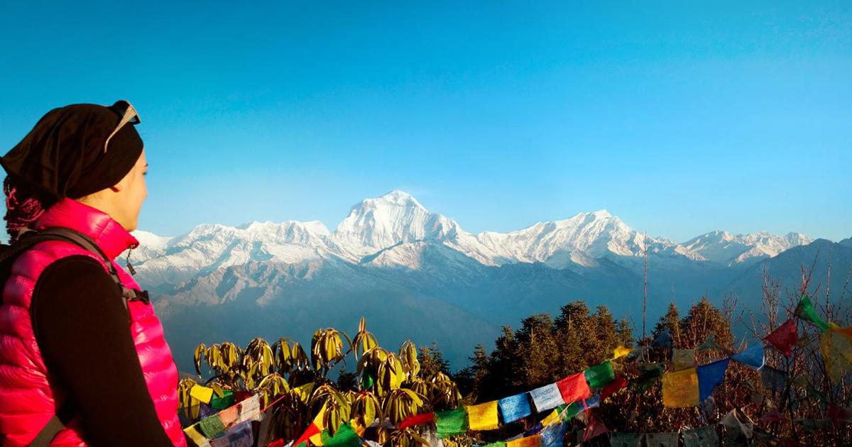 Непал для белорусов