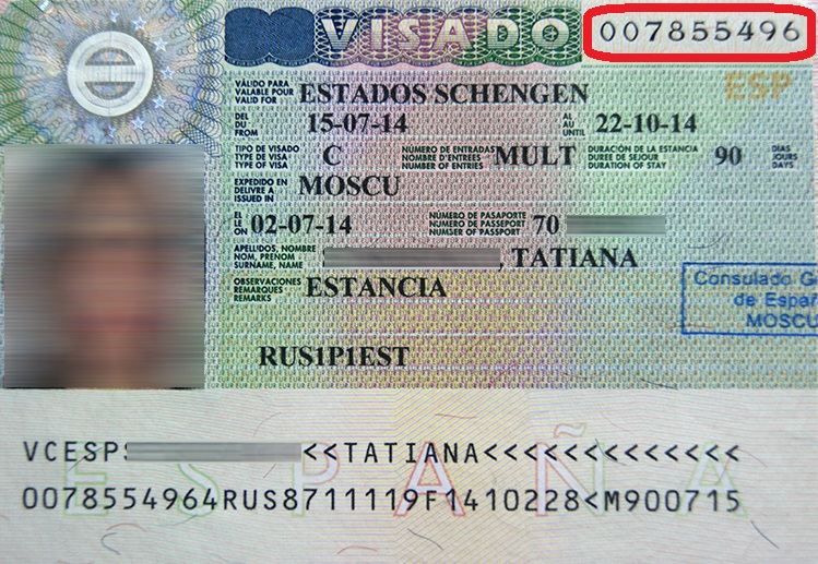 Номер шенгенской визы