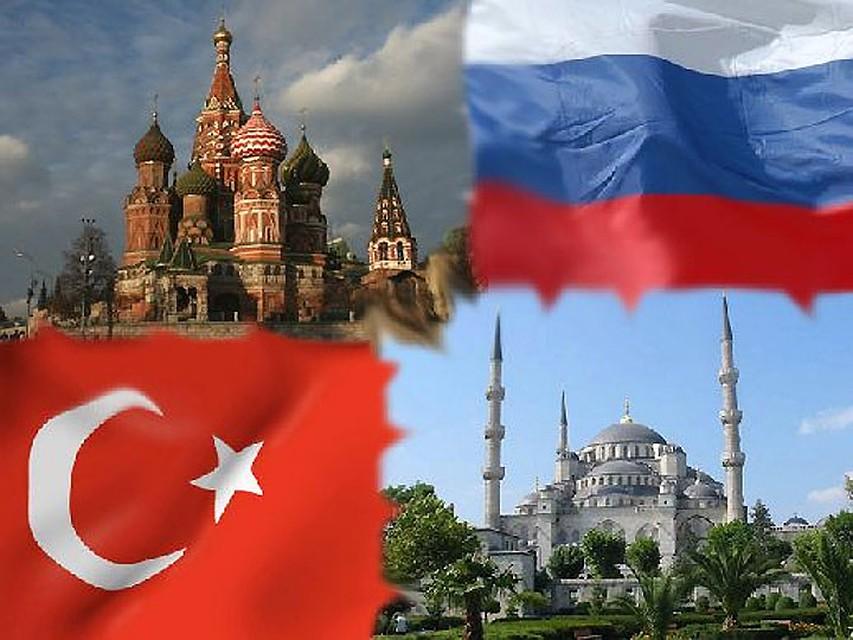 Нужно ли делать визу в РФ гражданину Турции