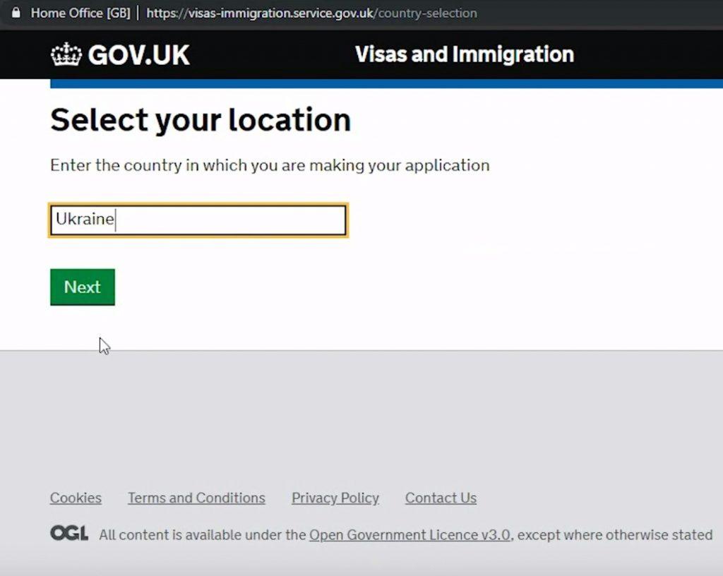 Обозначьте страну, в которой будете подавать документы на визу