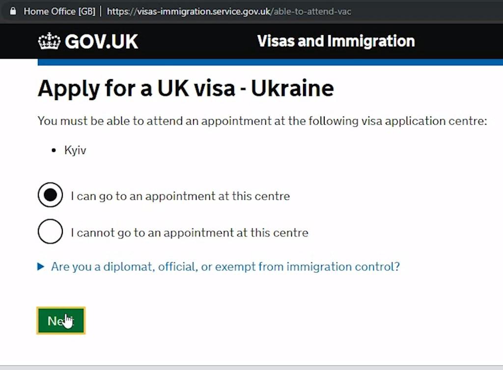 Ответьте на вопрос, можете ли посетить ВЦ Великобритании