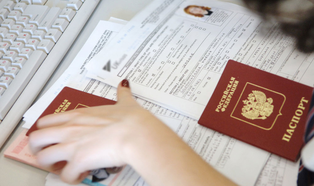 Пакет документов на визу