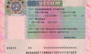 Рабочая виза в Германию
