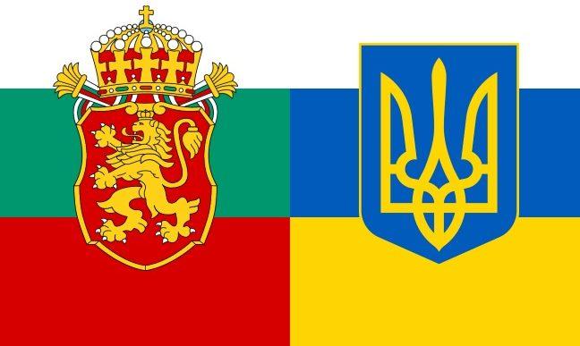 Сколько стоит виза в Болгарию для украинцев