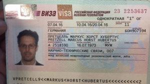 Служебная виза в Россию