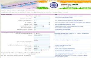 Сведения о предыдущих выездах за границу и в Индию1
