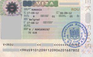 Транзитная виза В в Румынию