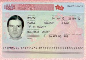 Транзитная виза в Японию для россиян