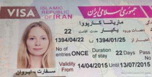 Туристическая виза в Иран