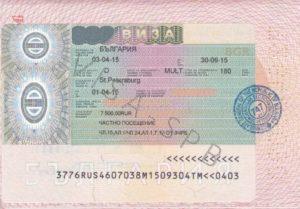 Виза D в Болгарию