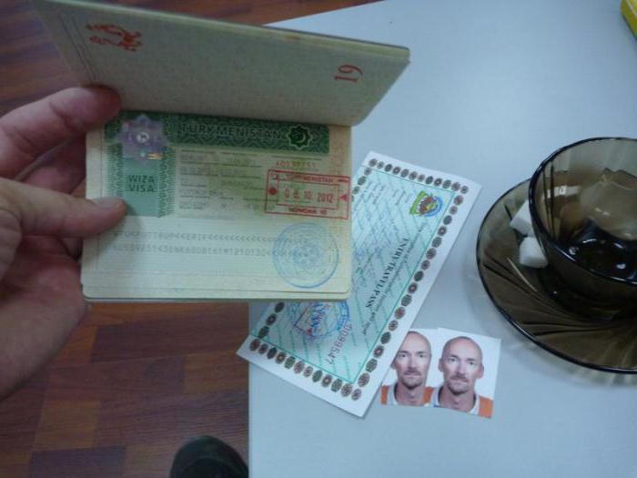 Виза для граждан Туркменистана