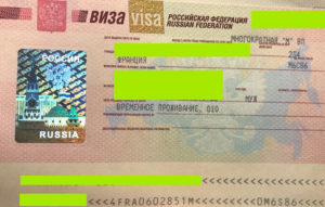 Виза на временное проживание в России
