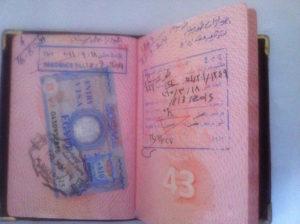 Виза невесты в Египет