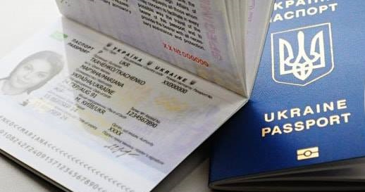 Виза в Азербайджан для украинцев