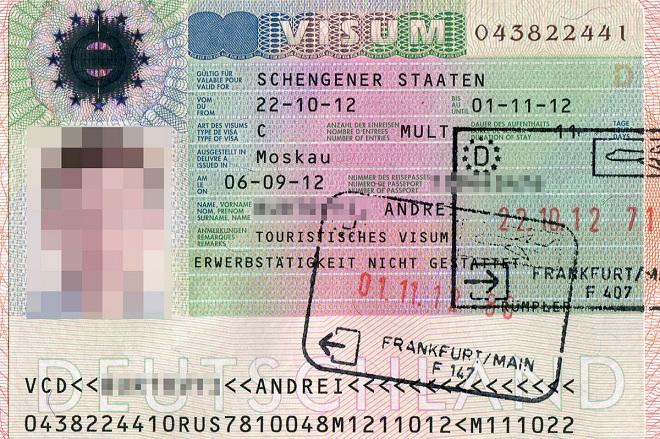 Виза в Германию категории C