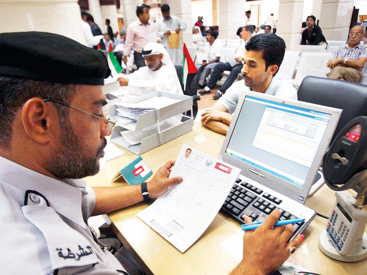 Транзитная виза в бахрейн для россиян
