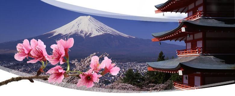 Япония панорама