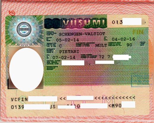 Пример визы на два года