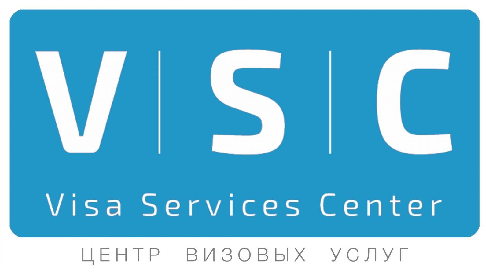Visa Services Center
