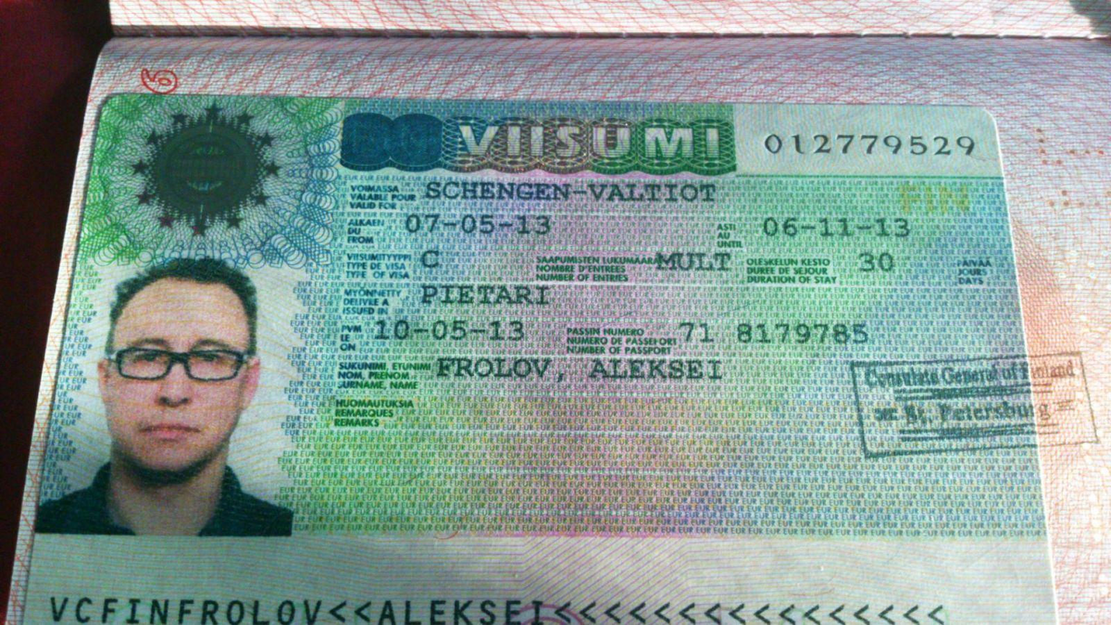 Пример визы в Финляндию
