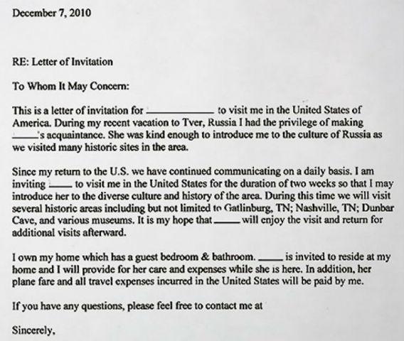 Приглашение в США