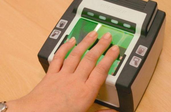 Отпечатки пальцев на визу