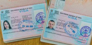 Виза в Индию в паспорте