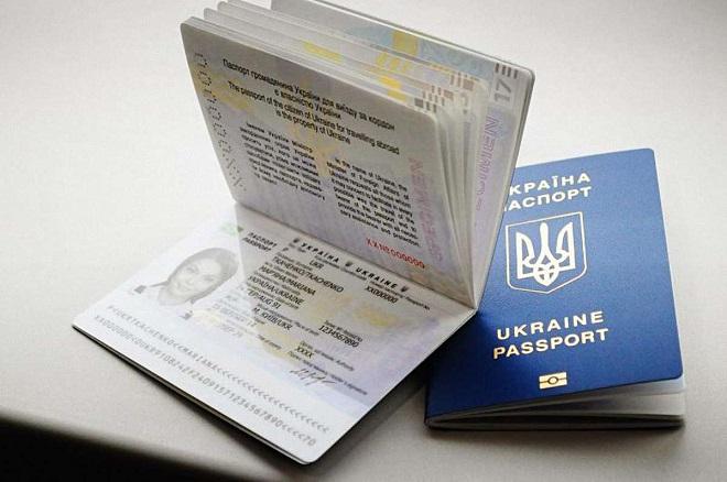 Заграпаспорт Украины
