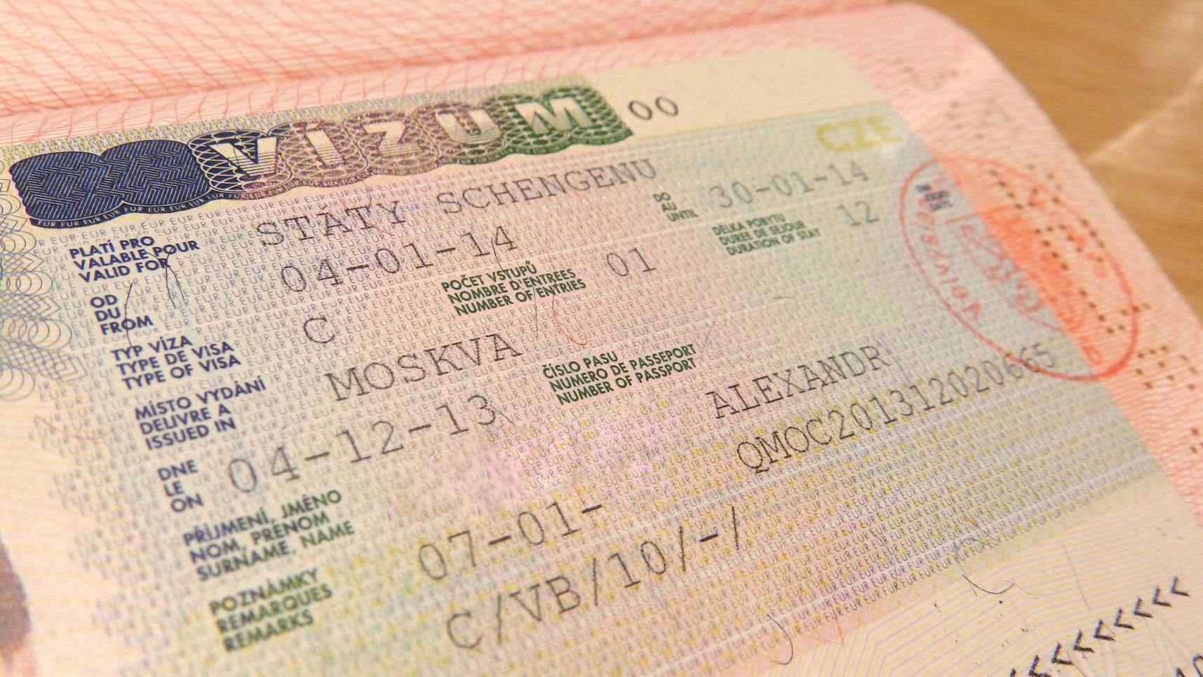 Зачем и когда нужна справка с места работы для визы как ее оформить