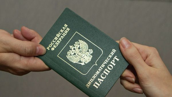 Дипломатический паспорт.