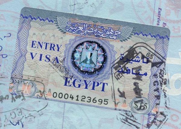 Оформление визы в Египет.
