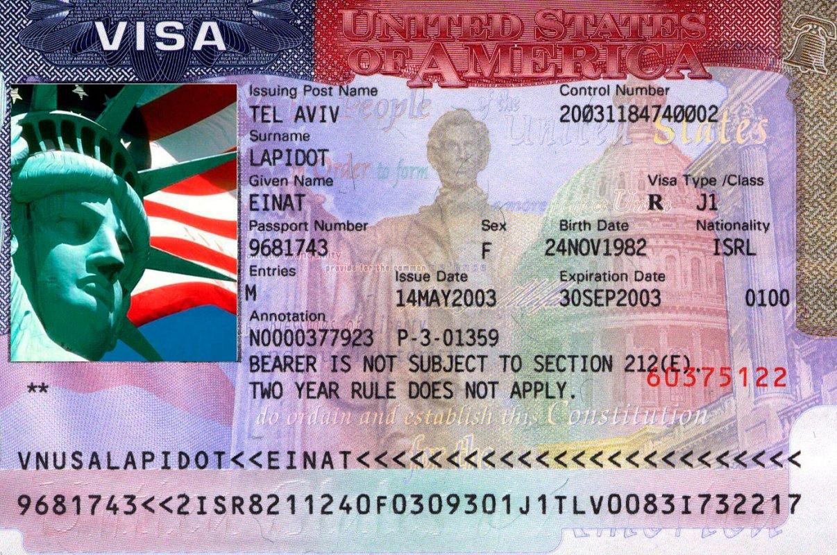 Обменная виза в Америку