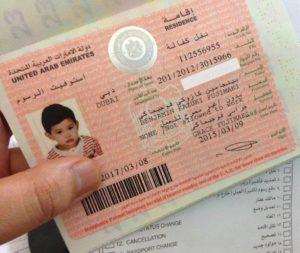 Детская виза в ОАЭ