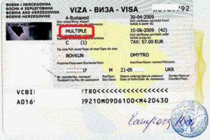 Долгосрочная виза в Боснию и Герцеговину