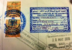 Краткосрочная виза (категория С) в Иорданию