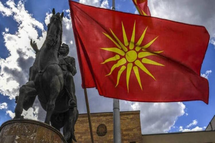 Македония: нужно ли оформлять визу