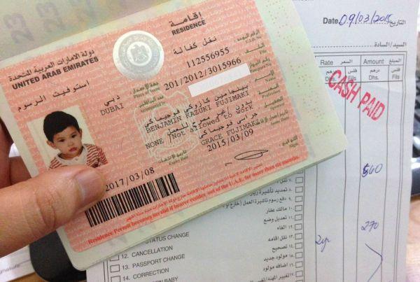 Виза и загранпаспорт нужны и для ребенка