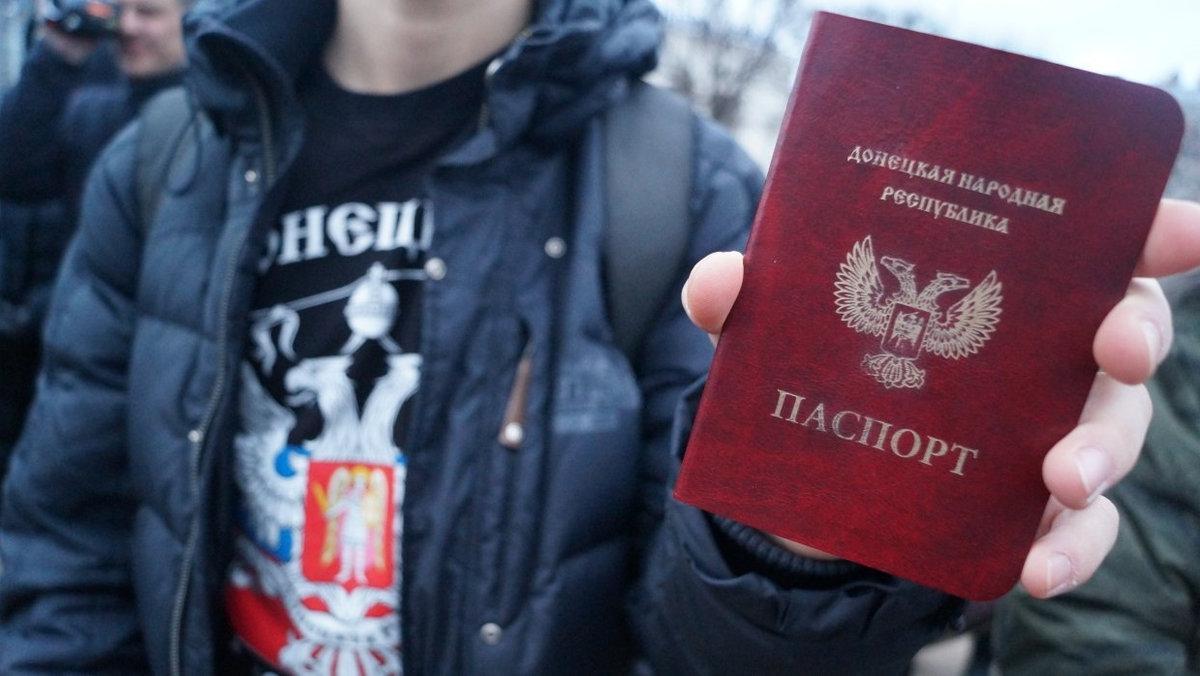 Паспорт РФ В ДНР