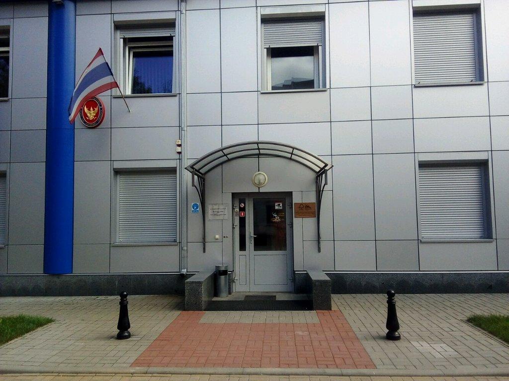 Почетное консульство Королевства Таиланд в Минске