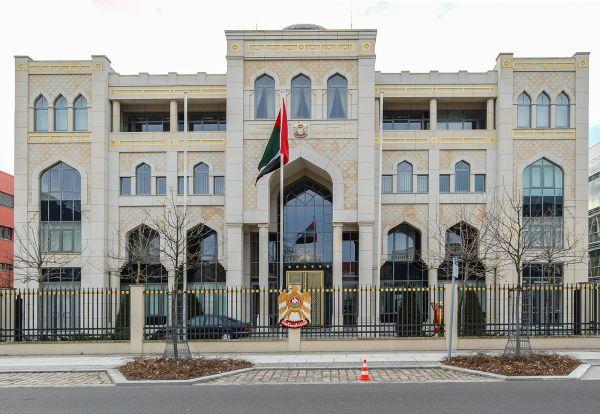 изображение здания посольства Арабских Эмиратов