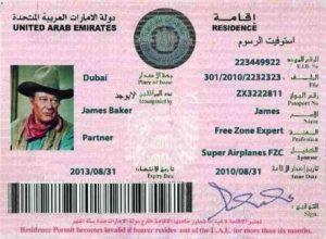 Резидентская виза в ОАЭ