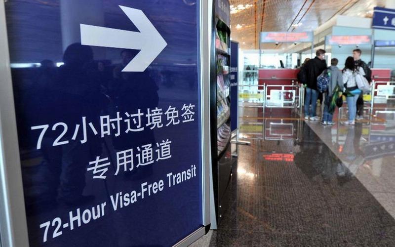 Транзит через Китай 72 часа
