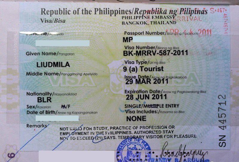 Однократная туристическая виза на Филиппины