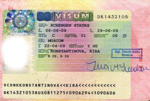 Туристическая виза в Исландию (С 9)