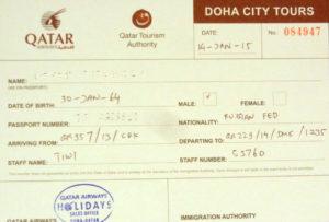 Туристическая виза в Катар