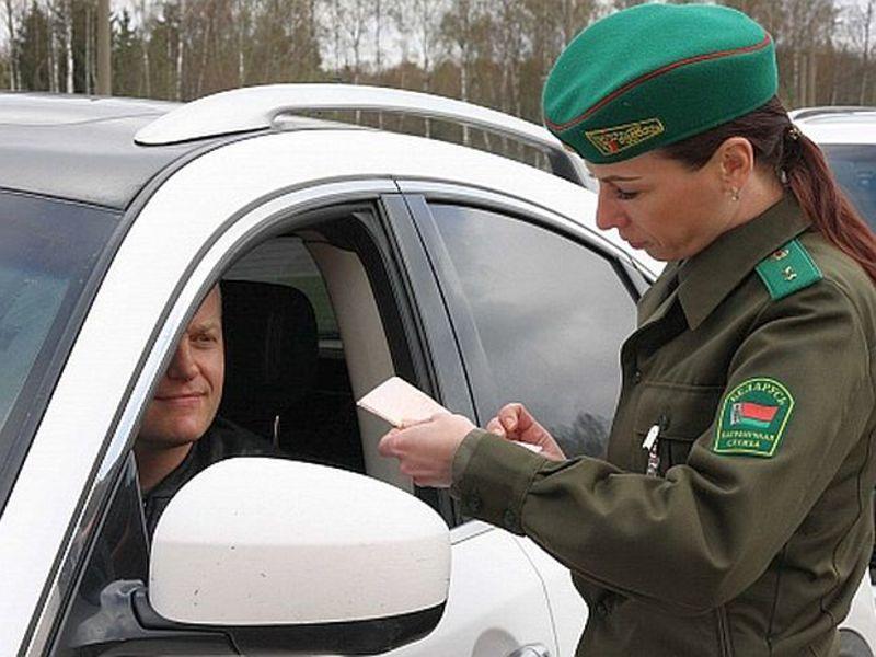 Все жители РФ вправе въезжать на территорию РБ без прохождения пограничного контроля